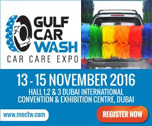 Gulf Car Wash - Car Care Expo