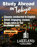 Lakeland College Japan Program